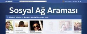 facebook_graphsearch_sosyal_ag_aramasi_facebook_arama_motoru