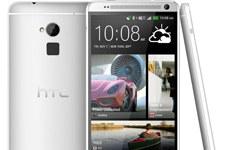 Photo of HTC One Max tanıtıldı