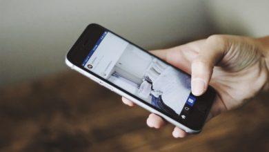 Photo of iPhone düşünce ekranı kırılmayacak
