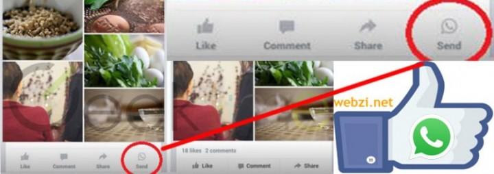Facebook WhatsApp' ı entegre ediyor
